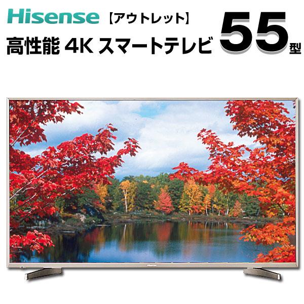 【中古】 Hisense ハイセンス 液晶テレビ 55型 55インチ 4K LED 大型 新古 HJ55N5000 tv-268