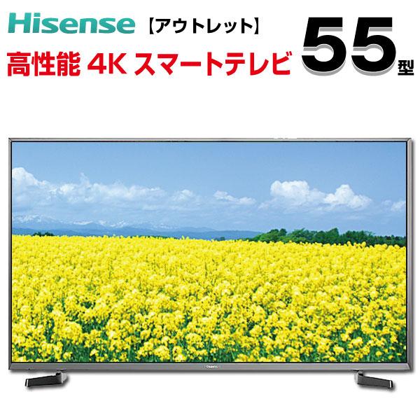 【中古】 Hisense ハイセンス 液晶テレビ 4K 55型 55インチ LED 大型 新古 HJ55N5100 tv-269