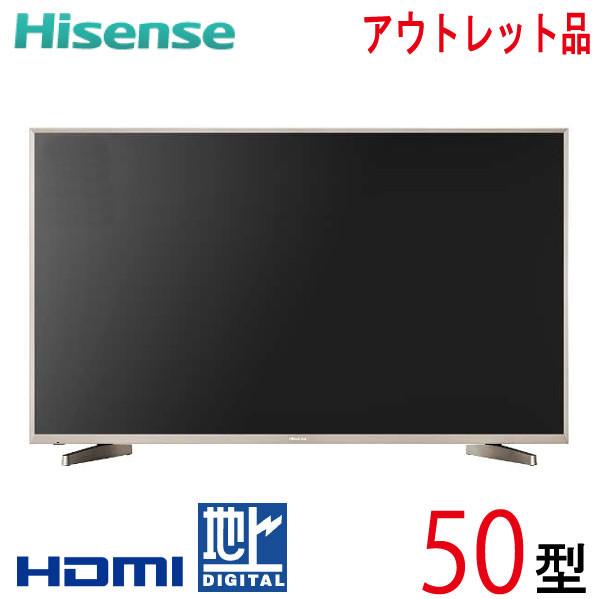 【中古】 Hisense ハイセンス 液晶テレビ 4K 50型 50インチ 新古 HJ50N5000 tv-279
