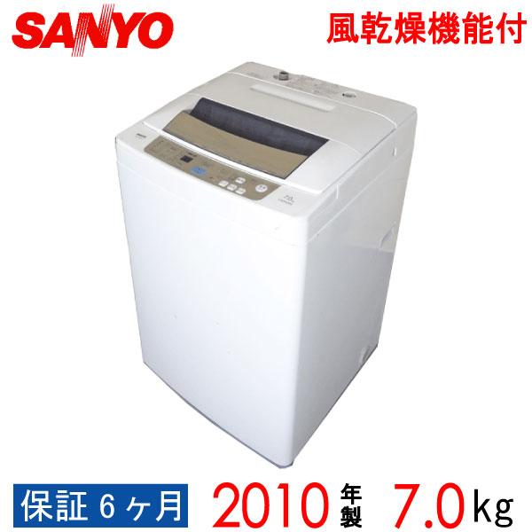 【中古】 SANYO サンヨー 三洋 全自動洗濯機 2010年製 7.0kg Dランク Cサイズ ASW-P70D w-sa-5182