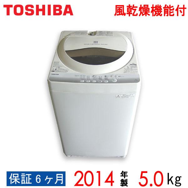 【中古】 TOSHIBA 東芝 全自動洗濯機 2014年製 5.0kg Cランク Cサイズ AW-50GM w-to-1214