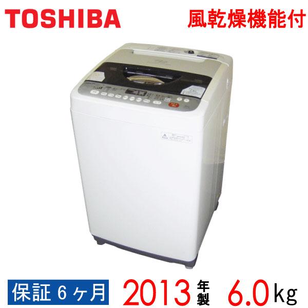 【中古】 TOSHIBA 東芝 全自動洗濯機 2013年製 6.0kg Cランク Cサイズ AW-60DL w-to-1123