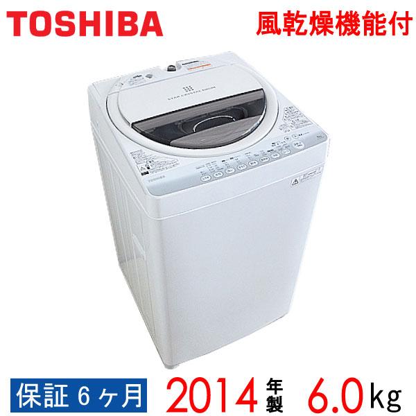 【中古】 TOSHIBA 東芝 全自動洗濯機 2014年製 6.0kg Cランク Cサイズ AW-60GM(W) w-to-1342