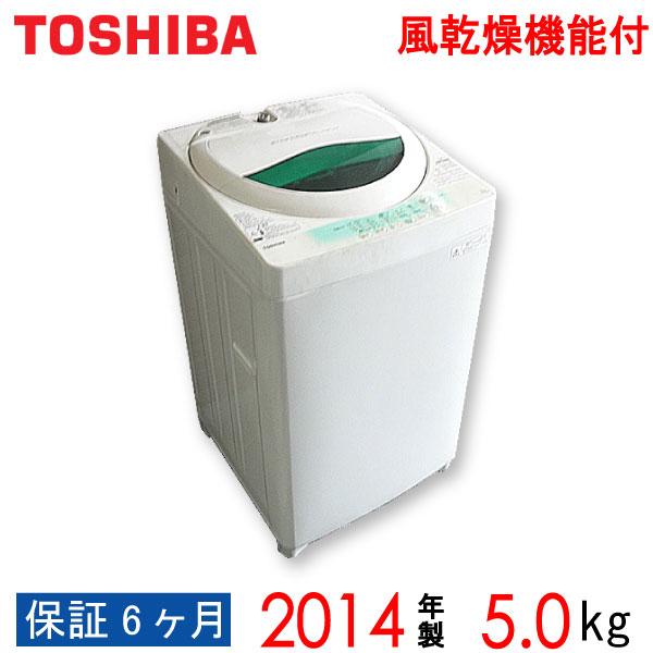 【中古】 TOSHIBA 東芝 全自動洗濯機 2014年製 5.0kg Cランク Bサイズ AW-705 w-to-1296