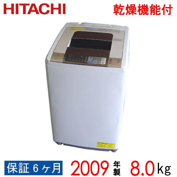 【中古】 HITACHI 日立 全自動 洗濯乾燥機 2009年製 8.0kg Cランク Cサイズ BW-D8KV(N) w-hi-2198