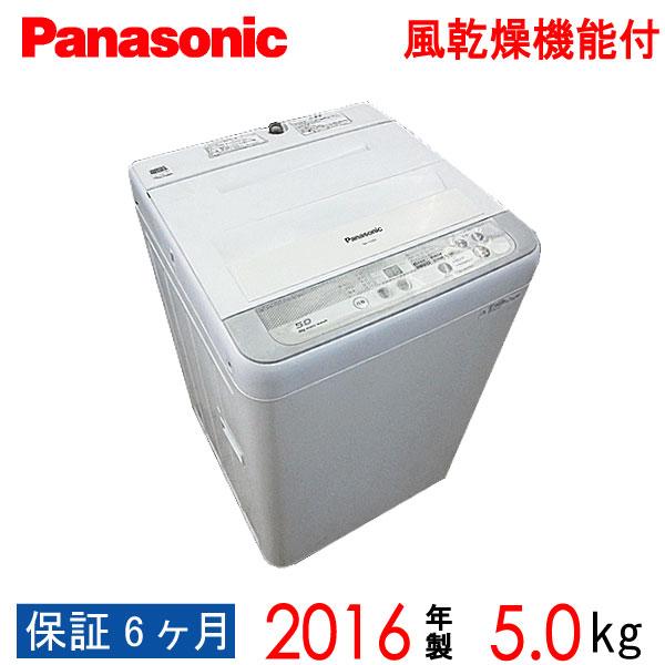 【中古】 Panasonic パナソニック 全自動洗濯機 2016年製 5.0kg Dランク Bサイズ NA-F50B9 w-xx-9196