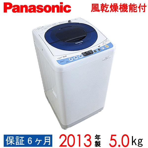 【中古】 Panasonic パナソニック 全自動洗濯機 2013年製 5.0kg Cランク Cサイズ NA-FS50H6 w-na-0151