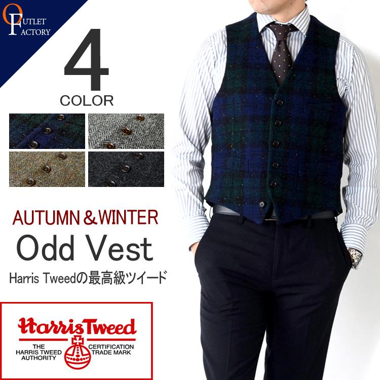週間売れ筋 ベスト ジレ ジレ 英国最高級生地ハリス・ツイード使用 WOOL100% Harris Tweed 4color ハリスツイード WOOL100%・オッドベスト・ジレ 4color, ValueMart24:4541a9b6 --- portalitab2.dominiotemporario.com