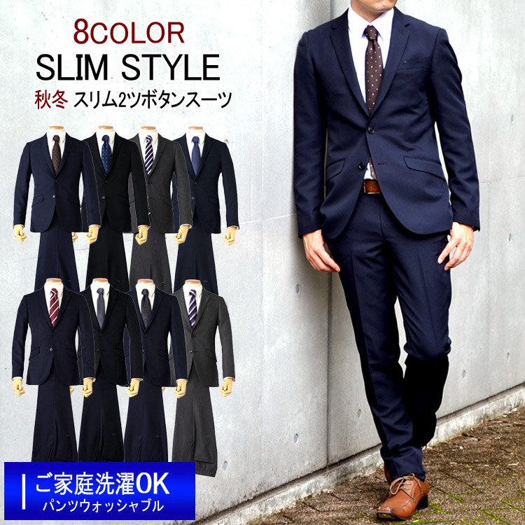 The slacks 8COLOR Y body A body AB body two button suit business suit which  is washable at suit men suit slim fitting-style home in the fall and