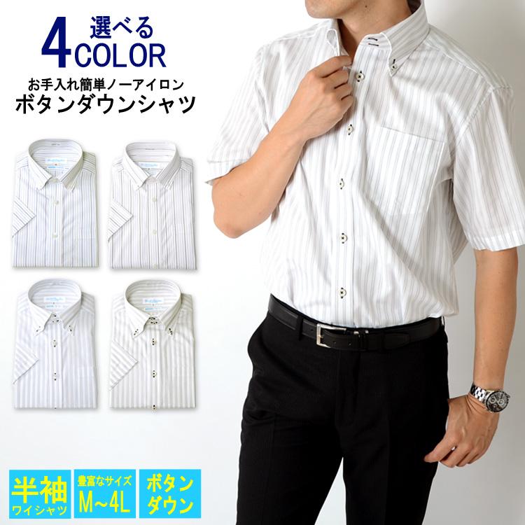 期間限定特価品 半袖ワイシャツ ボタンダウン ドゥエボットーニ Yシャツ カッターシャツ ビジネスシャツ BIZ ワイシャツ 世界の人気ブランド クールビズ COOL