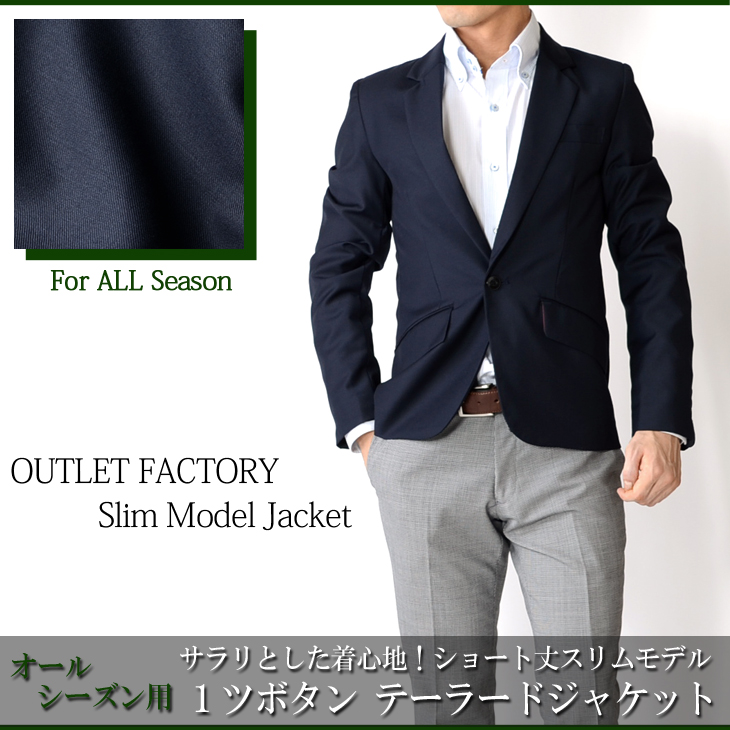 "auc-outlet-suit | Rakuten Global Market: All seasons ""1 ..."