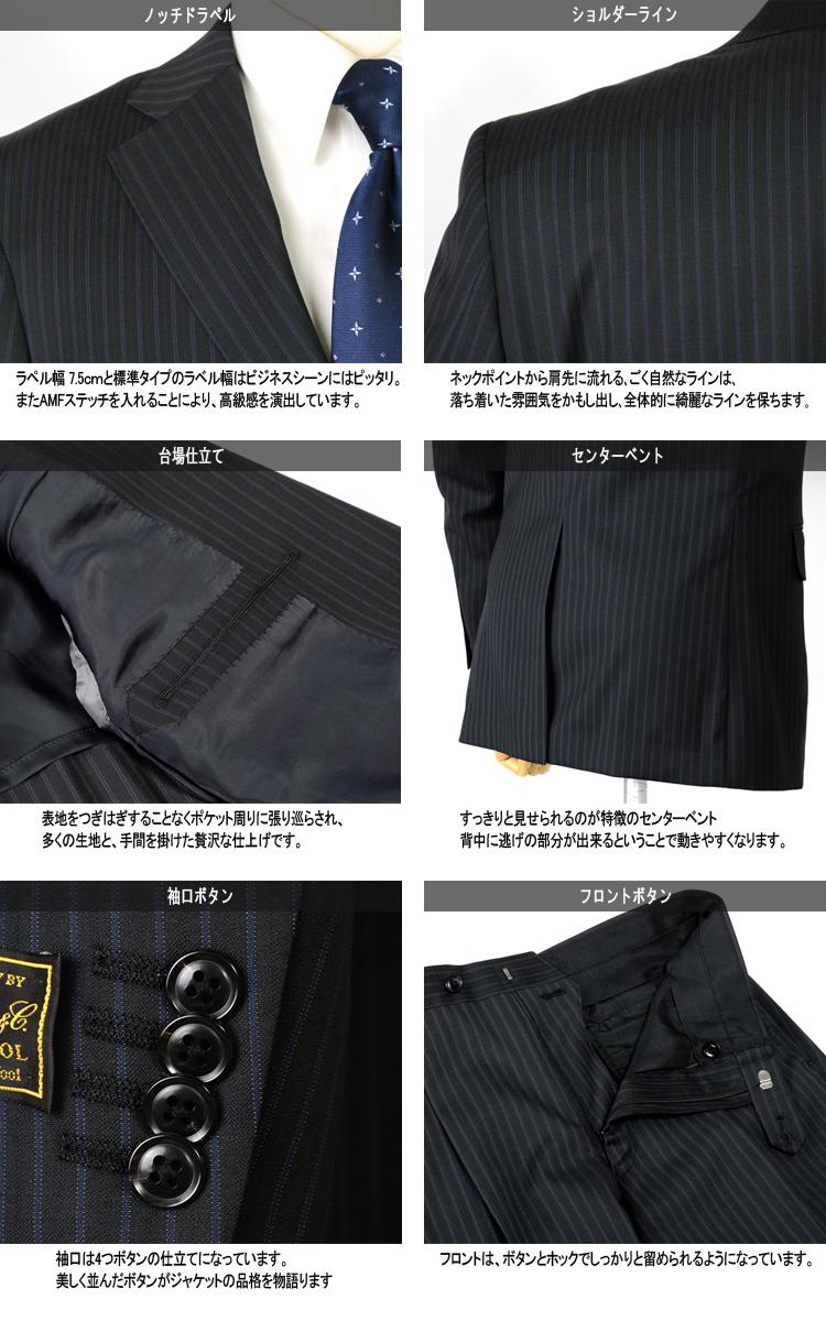 高級イタリア生地 BB体 A体 スーツ ビジネススーツ 2COLOR ベーシックモデルスーツ 春夏メンズスーツ 2ツボタンスーツ AB体
