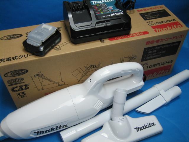 マキタ掃除機 10.8V 充電式クリーナーカプセル式 CL106FDSHW(1.5Ah)バッテリーBL1015・充電器DC10SAセット
