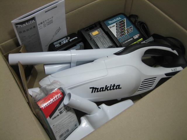 マキタ充電式クリーナ CL182FDRFWT 18V(6.0Ah)特別セット 紙パック式 当店特別 本体のみ(CL182FDZW)+充電器(DC18RF)+バッテリー(BL1860B) 1年保証付
