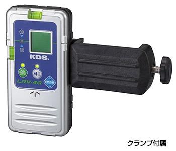 KDS 受光器 防滴レーザーレシーバー LRV-4G (グリーン用)