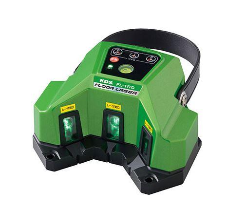 【新商品】KDS フロアレーザーグリーン FL-1RG 1年保証付
