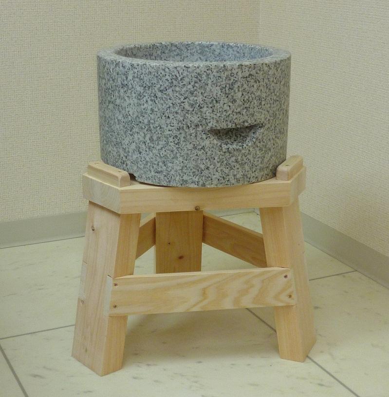 みかげ石もち臼1升用 専用木台付 餅つき 石臼 臼 家庭用 餅つき機