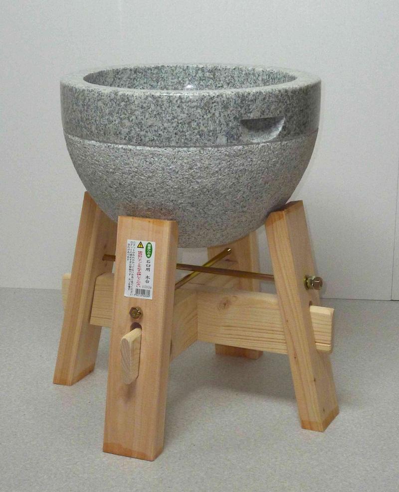 みかげ石もち臼3升用 専用木台付 餅つき 石臼 臼