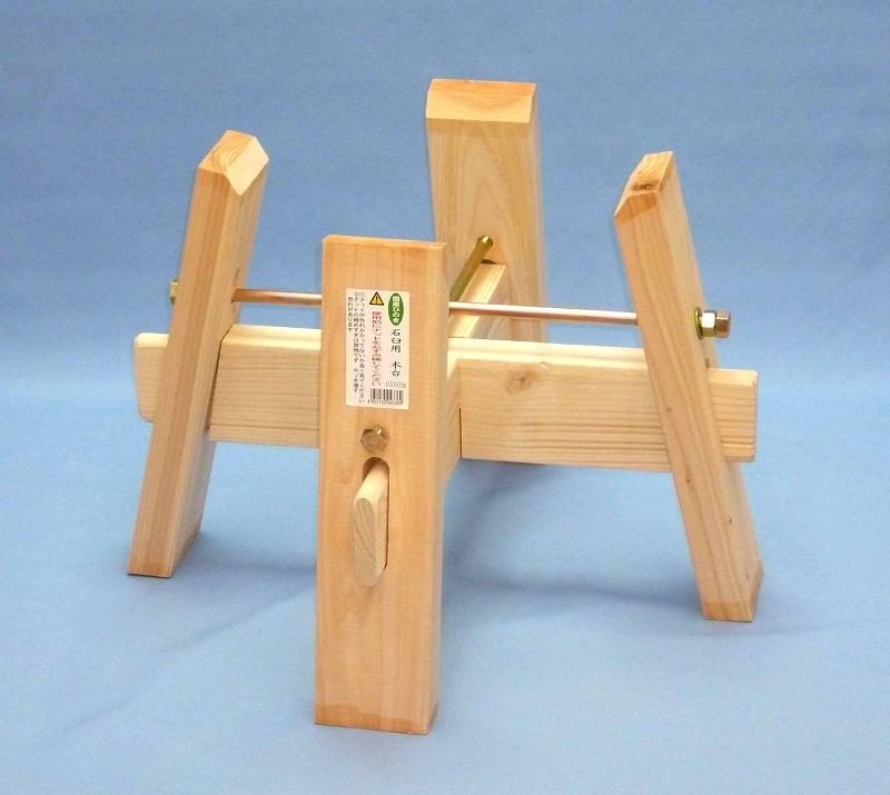 国産ひのき製もち臼木台(当社みかげ石もち臼2・3升用専用木台)