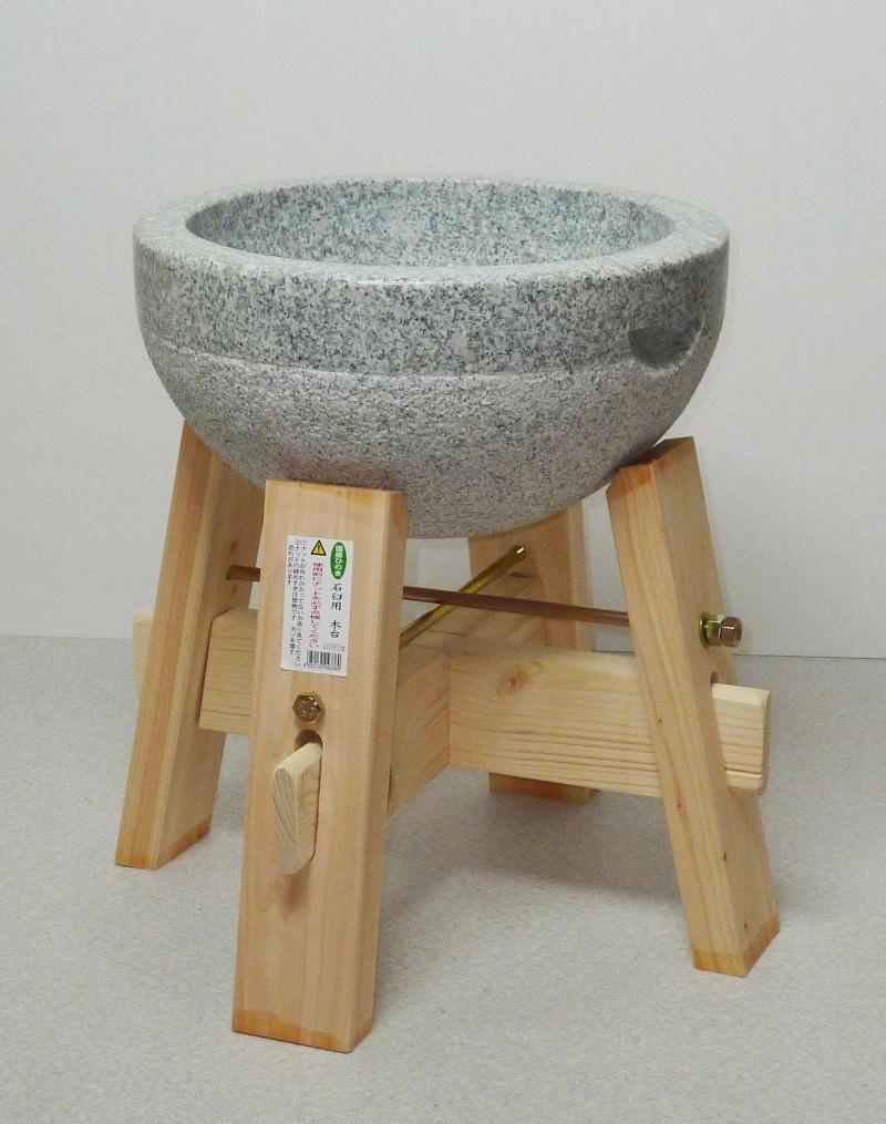 みかげ石もち臼2升用 専用木台付 餅つき 臼 石臼 2升