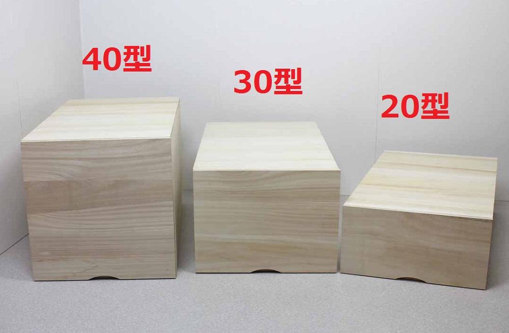 桐の収納 日本製 桐収納庫 【30型】衣装ケース 衣類収納 桐収納