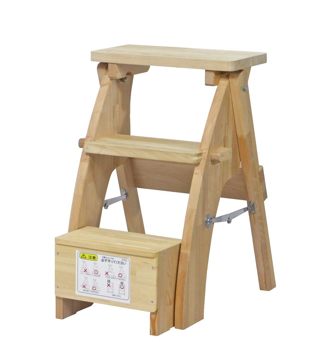 踏み台 ステップ台 折りたたみ 3段 昇降 木製 脚立 いす 高さ61cm 送料無料