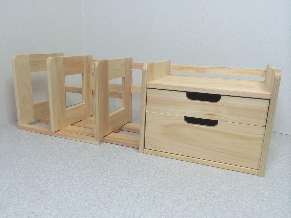 本立て 伸縮 ブックスタンド ブックエンド ひのきスライド本立て 引出し付 ワイド型 マガジンラック 日本製