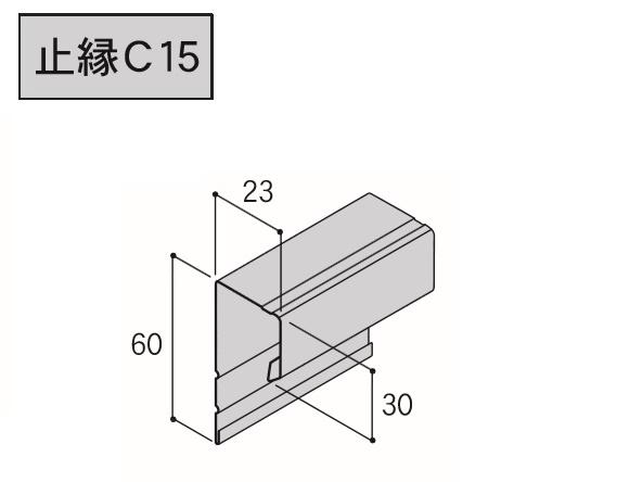 アイジー工業 SF-ガルスパンJ 安心の実績 高価 買取 強化中 止縁C15 メーカー直送 3030mm 1本 付属品