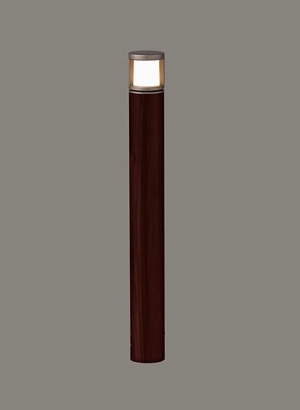★LIXIL 美彩 ローポールライト 丸形 拡散型 H400 12V オータムブラウン/クリエダーク LED エクステリア照明 ★【送料無料】