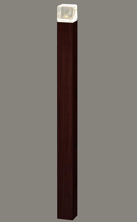 ★LIXIL 美彩 ローポールライト 角形 透過型 H700 12V オータムブラウン/クリエダーク LED エクステリア照明★【送料無料】