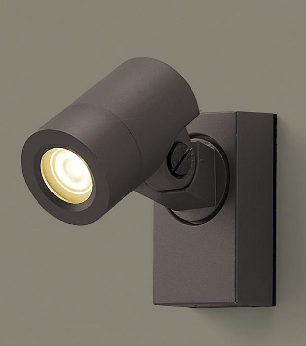 ★LIXIL 美彩 スポットライト SP-G1型 45° 【8 VLH09 AB】 12V オータムブラウン LED エクステリア照明★【送料無料】