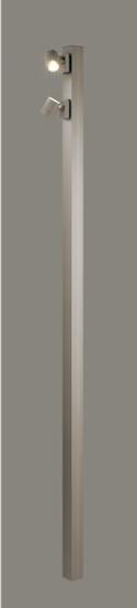 ★LIXIL 美彩 ハイポールスポットライト SP-G2型×2個付き シャイングレー 12V 12V LED エクステリア照明★★LIXIL【送料無料】, 東白川郡:f7a659e2 --- sunward.msk.ru