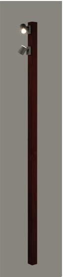 ★LIXIL 美彩 ハイポールスポットライト SP-G3型×2個付き クリエダーク 12V LED エクステリア照明★【送料無料】