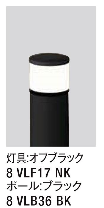 ★LIXIL エントランスライト LEK-25型 遮光タイプ 100V LED エクステリア照明 玄関★【送料無料】