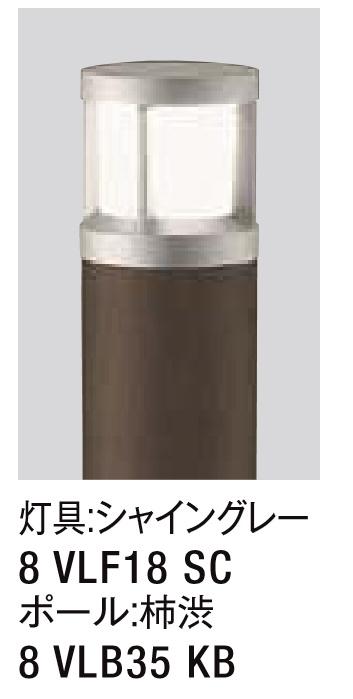 ★LIXIL エントランスライト LEK-26型 ガードタイプ 100V LED エクステリア照明 玄関★【送料無料】