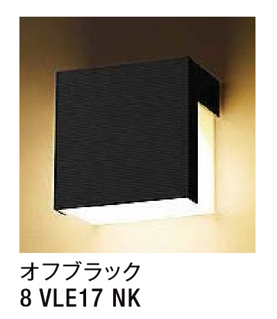 ★LIXIL 表札灯 LPK-14型 【8 VLE17 NK】 オフブラック 100V LED エクステリア照明 ★【送料無料】