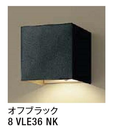 ★LIXIL 表札灯 LPK-18型 【8 VLE36 NK】 オフブラック 100V LED エクステリア照明 ★【送料無料】