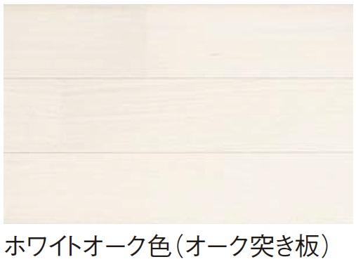 ★パナソニックフィットフロアー【KEFHV3WY】 2本溝 耐熱 1坪 ホワイトオーク色 オーク突き板★ 【送料無料】