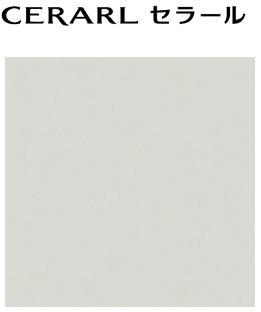 ★アイカ セラール 【FKM 6110ZMN】 単色 艶有り 3×8サイズ(935×2455mm) 1枚 メラミン 不燃化粧板 キッチンパネル DIY 住宅建材 壁材 新築 リフォーム★ 【送料無料】【メーカー直送】【時間指定不可】【日祝配達不可】