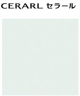 ★アイカ セラール 【FKM 6608ZMN】 単色 艶有り 3×8サイズ(935×2455mm) 1枚 メラミン 不燃化粧板 キッチンパネル DIY 住宅建材 壁材 新築 リフォーム★ 【送料無料】【メーカー直送】【時間指定不可】【日祝配達不可】