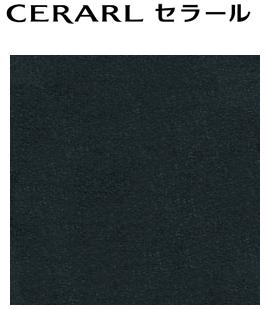 ★アイカ セラール 【FKM 6400ZGD】 単色 艶消し 3×8サイズ(935×2455mm) 1枚 メラミン 不燃化粧板 キッチンパネル DIY 住宅建材 壁材 新築 リフォーム★ 【送料無料】【メーカー直送】【時間指定不可】【日祝配達不可】