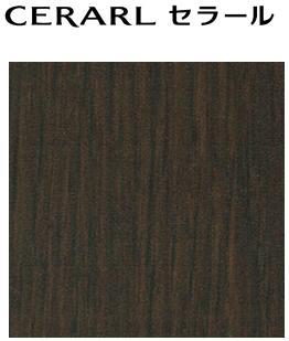 【4枚以上限定】【平日荷受立会い必須】★アイカ セラール 【FAN 2774ZMD】 木目 柾目 艶有り 3×8サイズ(935×2455mm) 1枚 メラミン 不燃化粧板 キッチンパネル DIY 住宅建材 壁材 新築 リフォーム★ 【送料無料】【メーカー直送】【時間指定不可】【日祝配達不可】