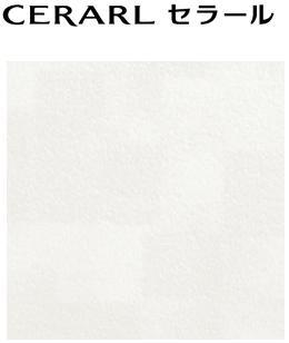 ★アイカ セラール 【FAN 1804ZMN】 石目 抽象 艶有り 3×8サイズ(935×2455mm) 1枚 メラミン 不燃化粧板 キッチンパネル DIY 住宅建材 壁材 新築 リフォーム★ 【送料無料】【メーカー直送】【時間指定不可】【日祝配達不可】