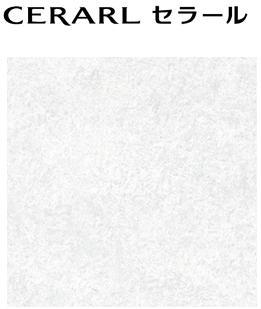 ★アイカ セラール 【FAN 1873ZMN】 石目 抽象 艶有り 3×8サイズ(935×2455mm) 1枚 メラミン 不燃化粧板 キッチンパネル DIY 住宅建材 壁材 新築 リフォーム★ 【送料無料】【メーカー直送】【時間指定不可】【日祝配達不可】