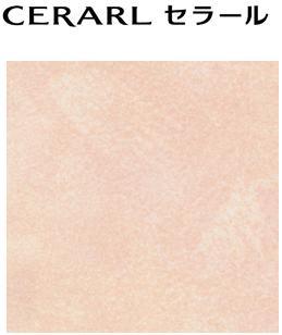 ★アイカ セラール 【FAN 1964ZMN】 石目 抽象 艶有り 3×8サイズ(935×2455mm) 1枚 メラミン 不燃化粧板 キッチンパネル DIY 住宅建材 壁材 新築 リフォーム★ 【送料無料】【メーカー直送】【時間指定不可】【日祝配達不可】