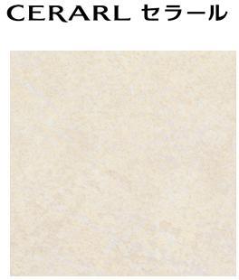 【4枚以上限定】【平日荷受立会い必須】★アイカ セラール 【FAN 1963ZMN】 石目 抽象 艶有り 3×8サイズ(935×2455mm) 1枚 メラミン 不燃化粧板 キッチンパネル DIY 住宅建材 壁材 新築 リフォーム★ 【送料無料】【メーカー直送】【時間指定不可】【日祝配達不可】