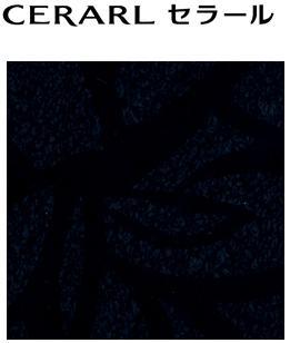 ★アイカ セラール 【FAN 864ZMD】 石目 抽象 艶有り 3×8サイズ(935×2455mm) 1枚 メラミン 不燃化粧板 キッチンパネル DIY 住宅建材 壁材 新築 リフォーム★ 【送料無料】【メーカー直送】【時間指定不可】【日祝配達不可】