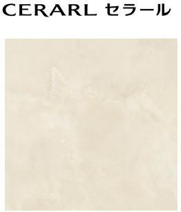 ★アイカ セラール 【FAN 1810ZMN】 石目 抽象 艶有り 3×8サイズ(935×2455mm) 1枚 メラミン 不燃化粧板 キッチンパネル DIY 住宅建材 壁材 新築 リフォーム★ 【送料無料】【メーカー直送】【時間指定不可】【日祝配達不可】