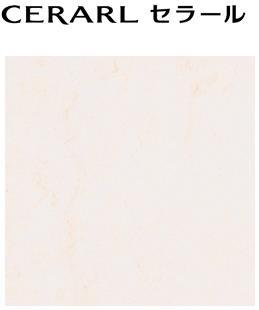 ★アイカ セラール 【FAN 911ZMN】 石目 抽象 艶有り 3×8サイズ(935×2455mm) 1枚 メラミン 不燃化粧板 キッチンパネル DIY 住宅建材 壁材 新築 リフォーム★ 【送料無料】【メーカー直送】【時間指定不可】【日祝配達不可】