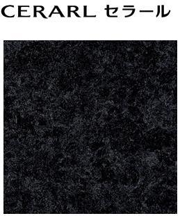 ★アイカ セラール 【FAN 931ZMD】 石目 抽象 艶有り 3×8サイズ(935×2455mm) 1枚 メラミン 不燃化粧板 キッチンパネル DIY 住宅建材 壁材 新築 リフォーム★ 【送料無料】【メーカー直送】【時間指定不可】【日祝配達不可】